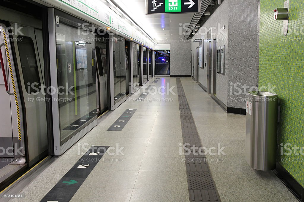 the station of Ho Man Tin stock photo
