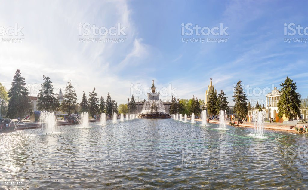 The Stone Flower Fountain. Moscow, Russia royalty-free stock photo