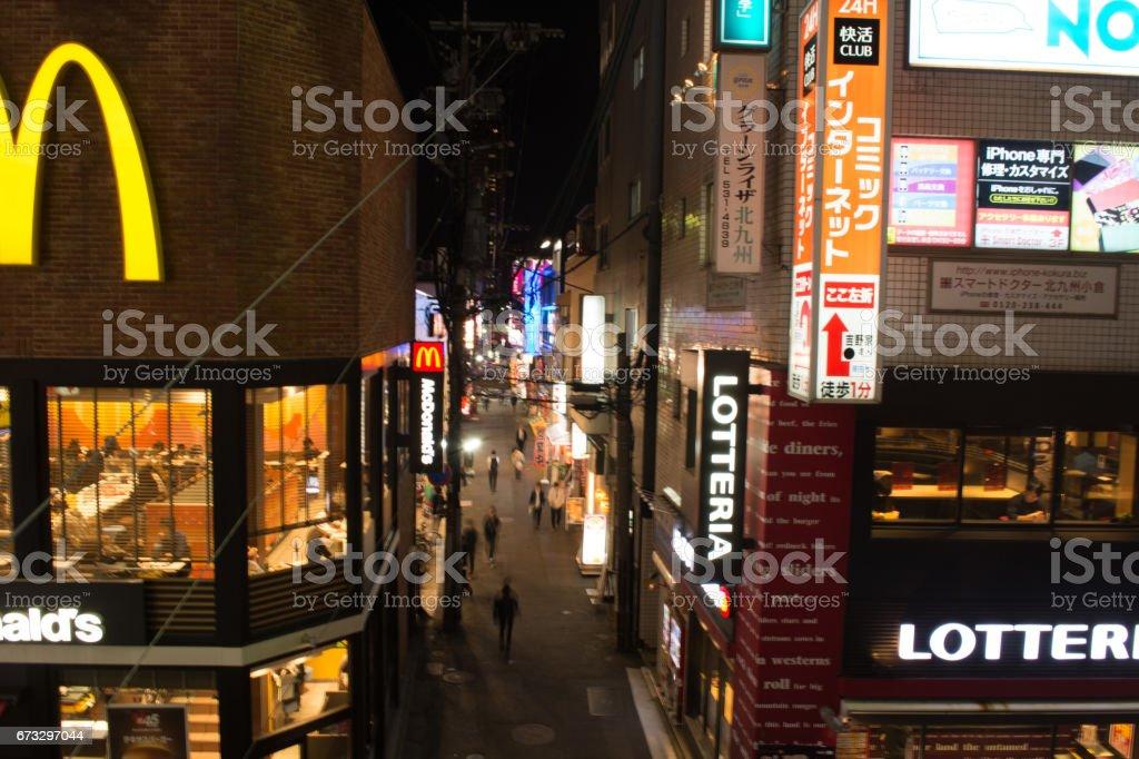 The street of Japan Kokura royalty-free stock photo