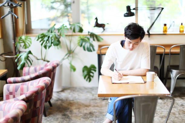 研究に専念されている学生 - 勉強する ストックフォトと画像