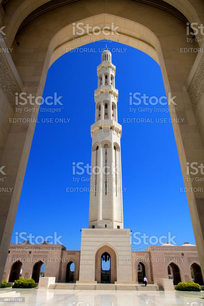 La Grande Mosquée du Sultan Qaboos photo libre de droits