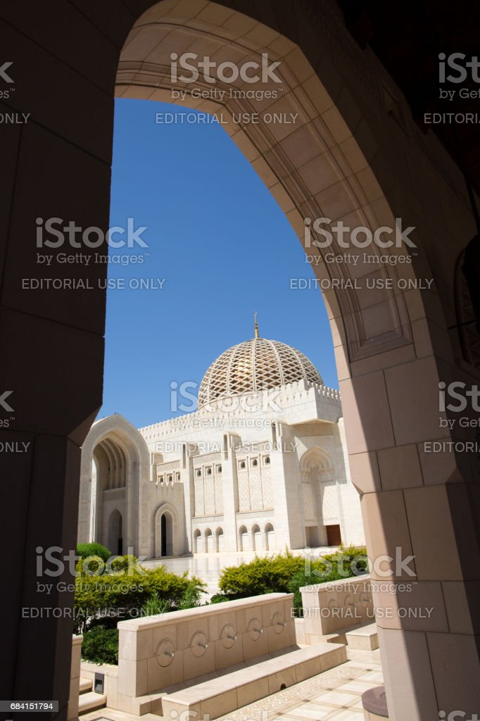 The Sultan Qaboos Grand Mosque foto stock royalty-free