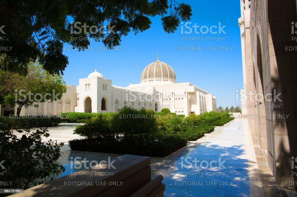 The Sultan Qaboos Grand Mosque zbiór zdjęć royalty-free