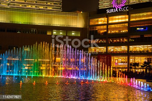 KUALA LUMPUR - febrary 15, 2015:  the Suria KLCC shopping mall. The mall is located in the Kuala Lumpur City Centre district near the famous Petronas Towers.