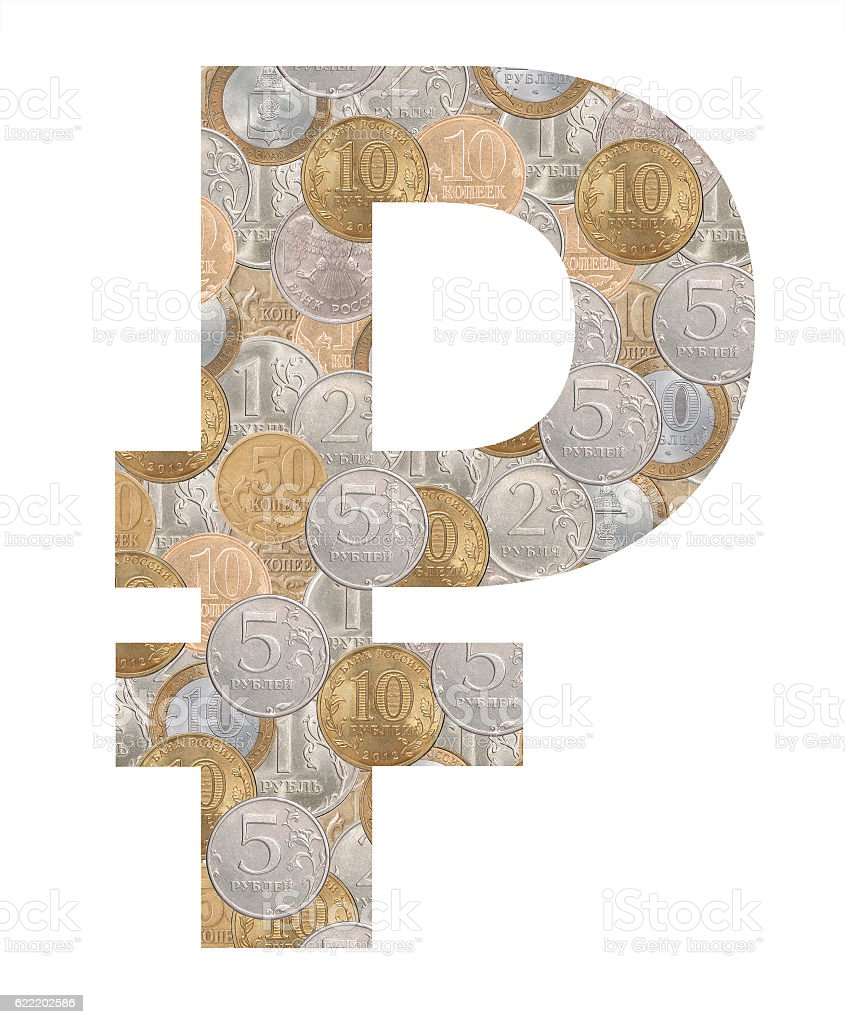 The Symbol Of The Russian Ruble Stock Photo More Pictures Of