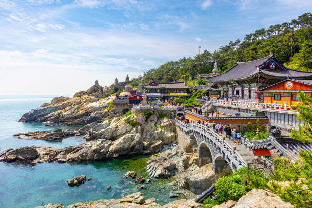 The temple in Busan, South Korea. stock photo