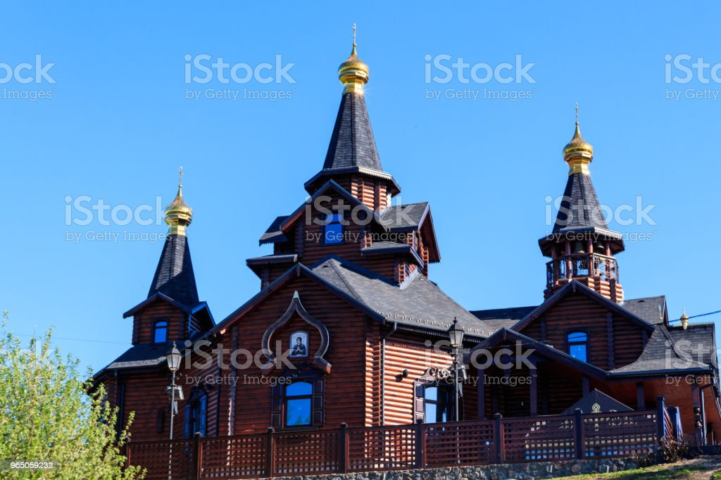 The temple in honor of the icon of the Mother of God 'Joy and Consolation' in Kharkov, Ukraine zbiór zdjęć royalty-free
