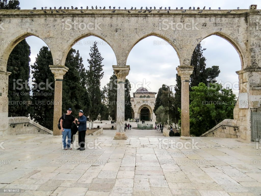 the Temple Mount in the Old City of Jerusalem stock photo