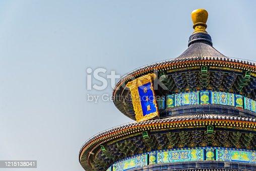 The Temple of Heaven in Beijing in dawn