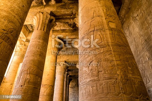 Column decorations at the temple of Horus at Edfu - one of the best-preserved ancient monuments in Egypt, November 30th 2019