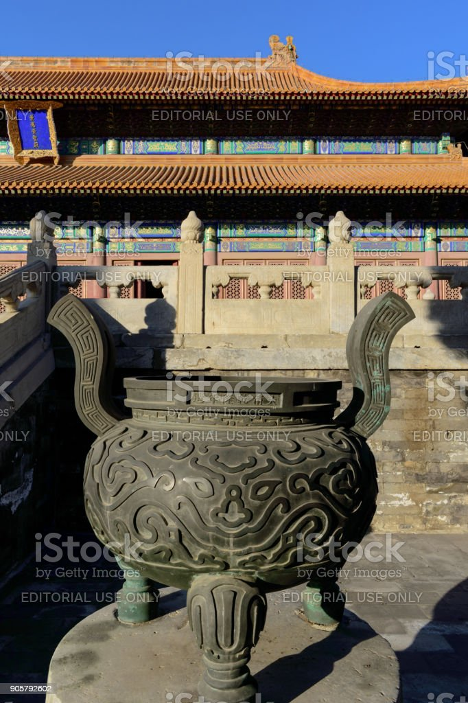 The temple of the emperors of the past dynasties in Beijing - the temple of the emperors of the Dynasties stock photo