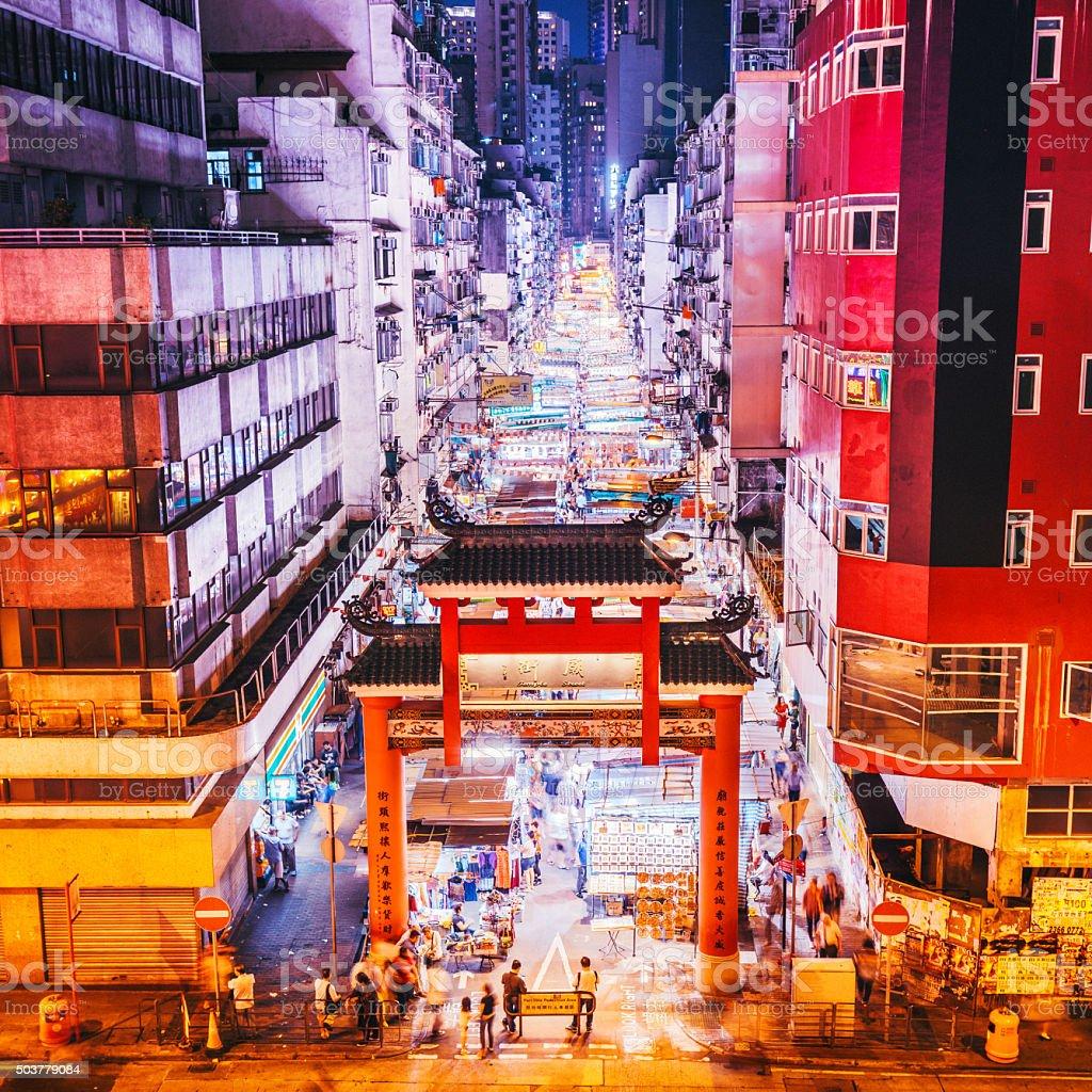 The Temple Street night market, Hong Kong stock photo