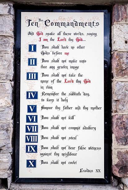 The Ten Commandments On a Stone Wall stock photo
