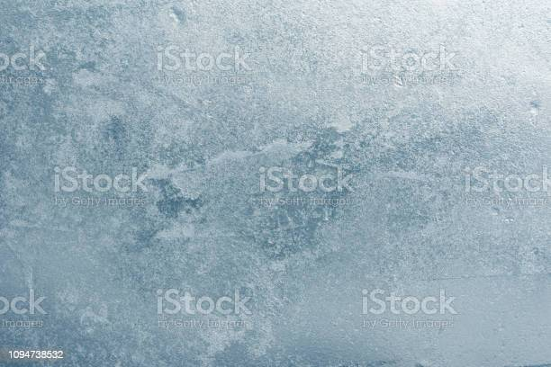 Photo of The texture of the ice. The frozen water.Winter background