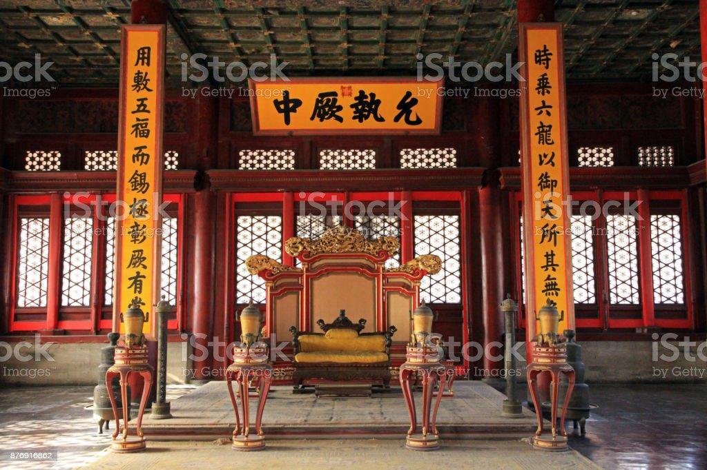 The Throne stock photo