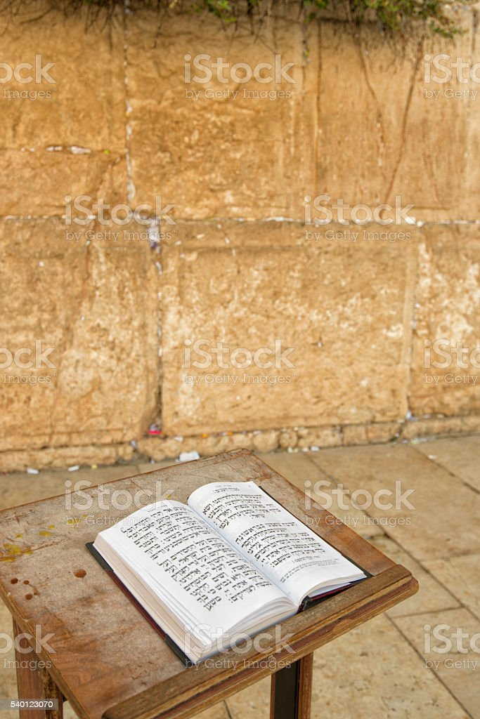 The Torah - Stock image stock photo