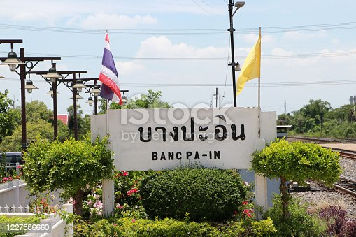 1166703050 istock photo The train station sign of Bang pa in station at Ayuthaya in Thailand. 1227586660
