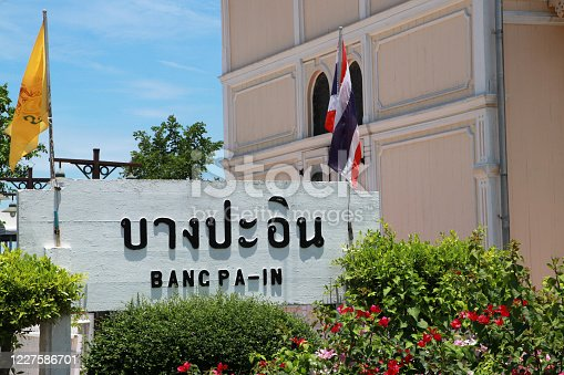 1166703050 istock photo The train station sign of Bang pa in station at Ayuthaya in Thailand. 1227586701