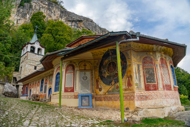 The Transfiguration Monastery of Veliko Tarnovo, Bulgaria stock photo