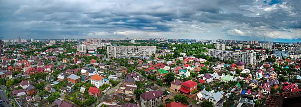 the view of the city of krasnodar . - クラスノダール市 ストックフォトと画像