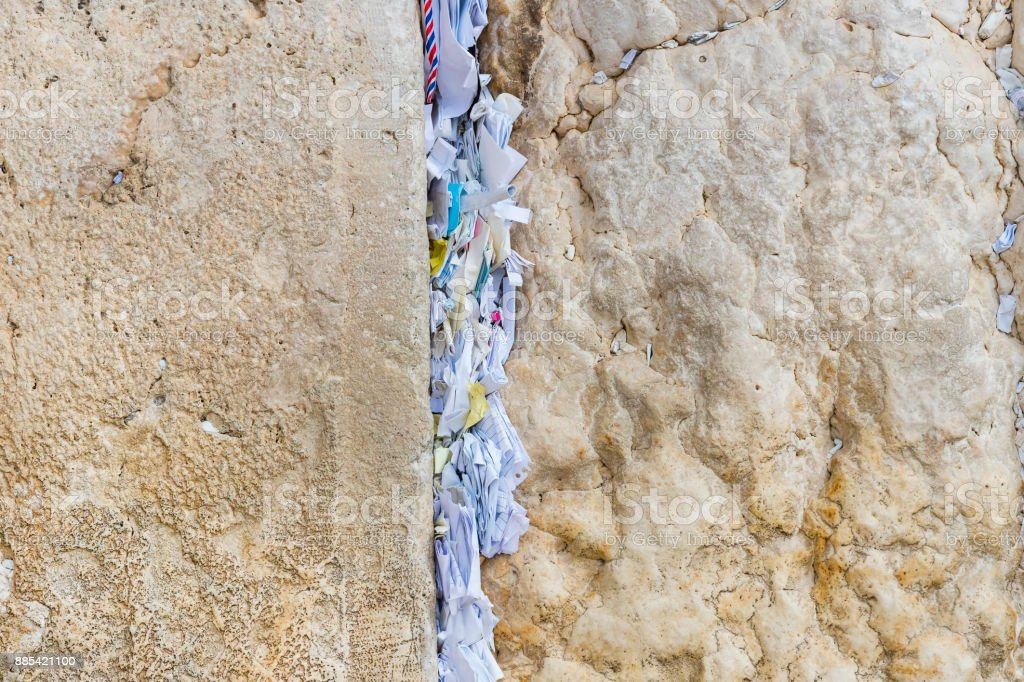The Wailing Wall of the Ancient Temple stock photo