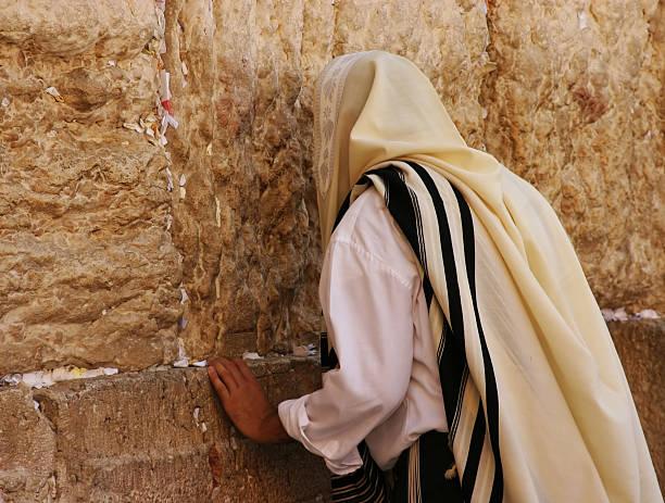 The wailing wall prayer stock photo