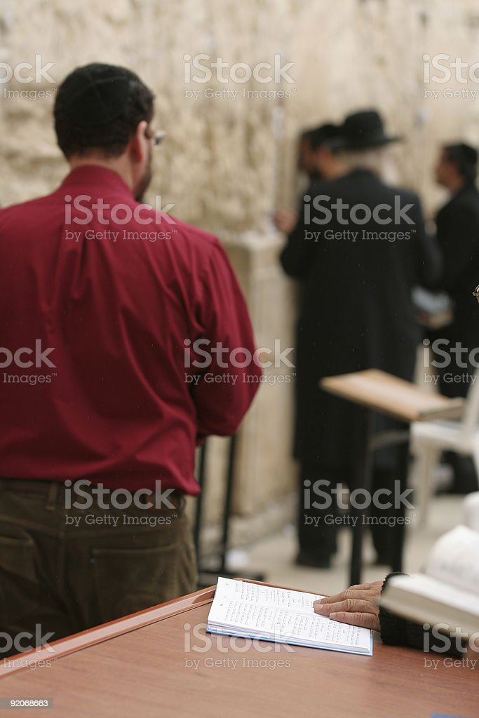 The wall of crying stock photo