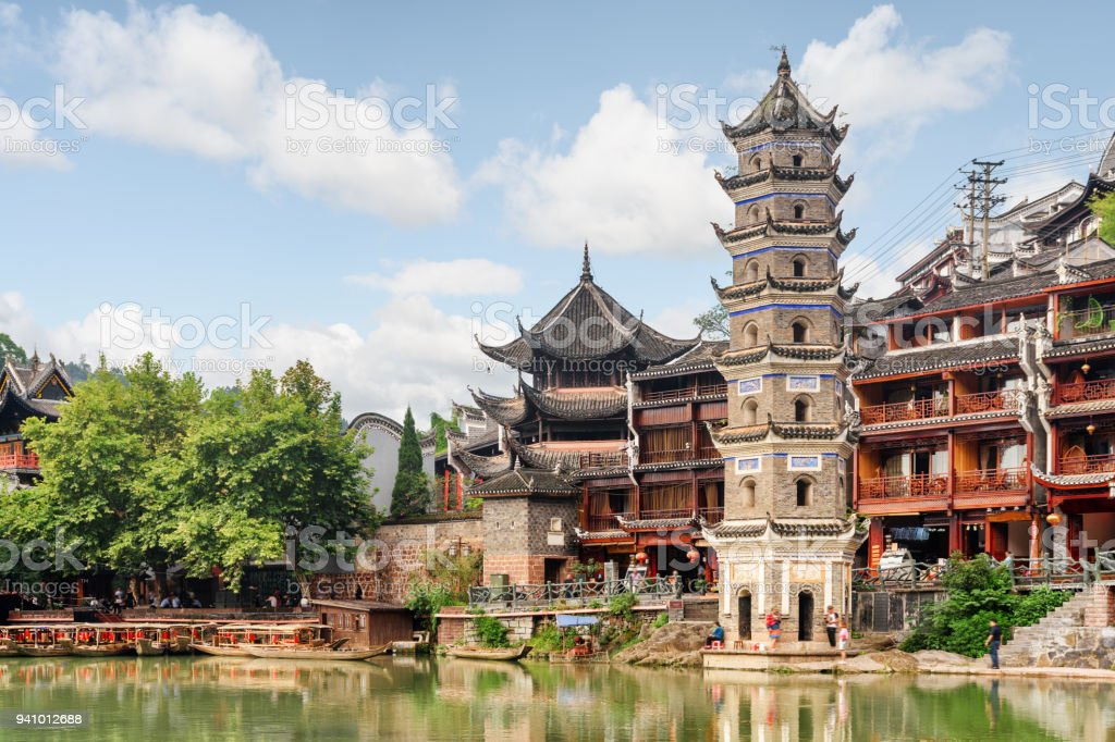 The Wanming Pagoda in Phoenix Ancient Town (Fenghuang), China stock photo