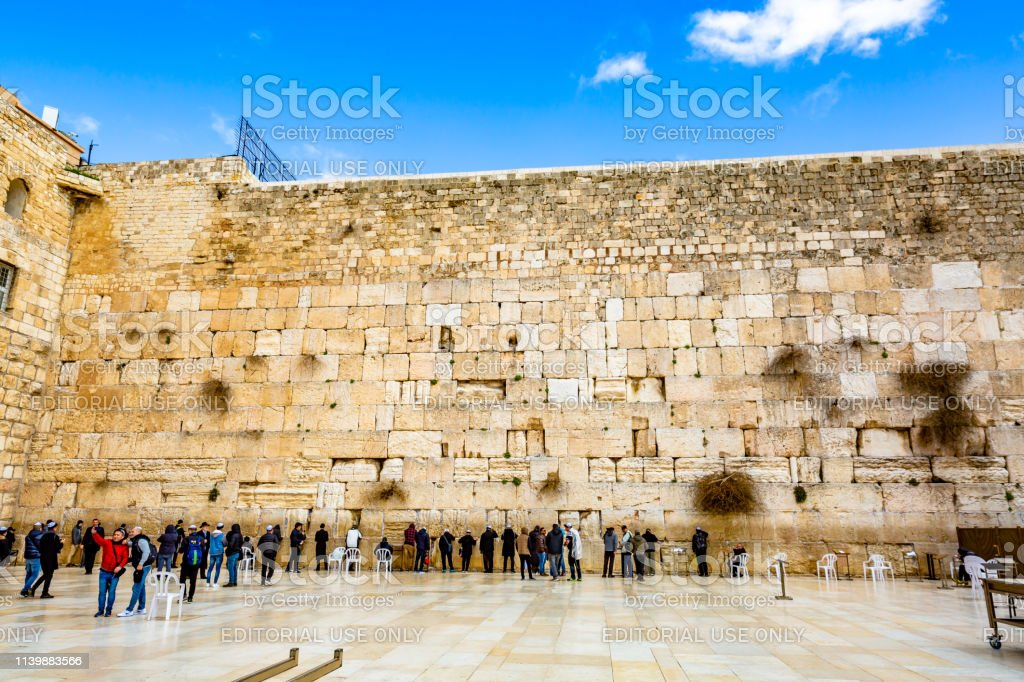 The Western Wall In Jerusalem Stock Photo - Download Image ...
