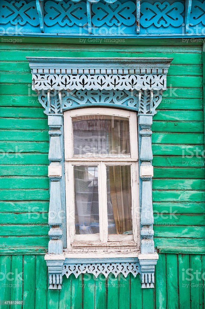 The window. royalty-free stock photo