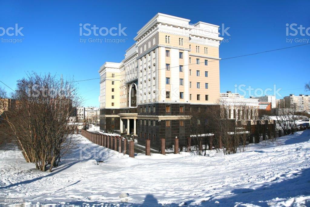The winter in the city centre of Murmansk ,Russia photo libre de droits