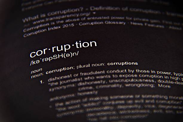 the word corruption, close up, selective focus - 腐敗 ストックフォトと画像