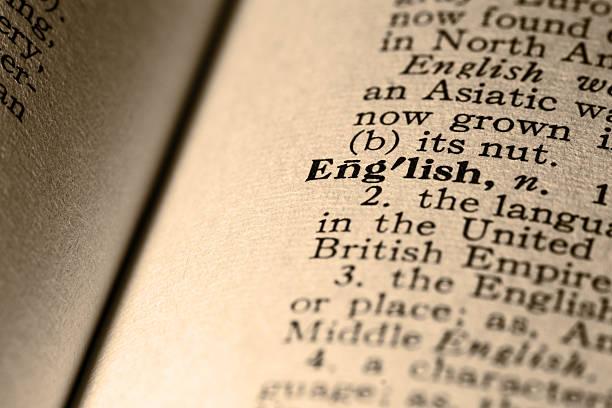 le mot anglais - langue anglaise photos et images de collection
