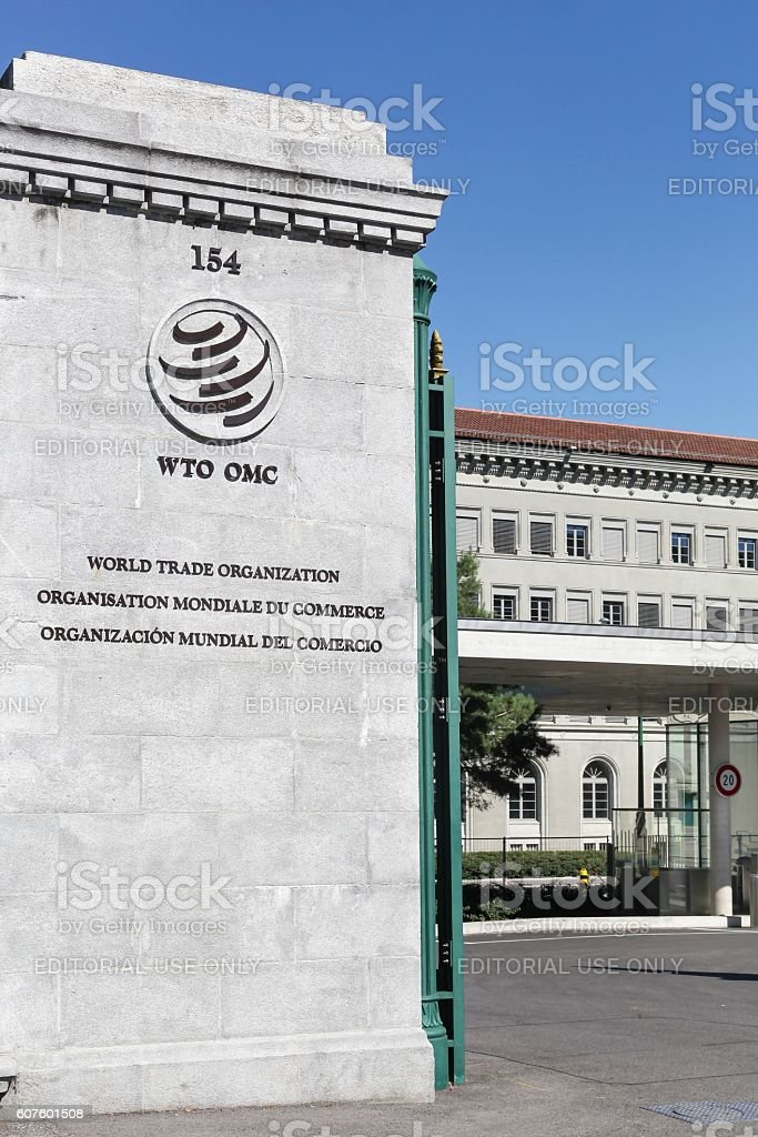worldwide trade organization