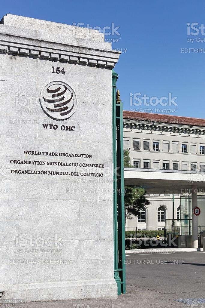 The World Trade Organization in Geneva, Switzerland stock photo
