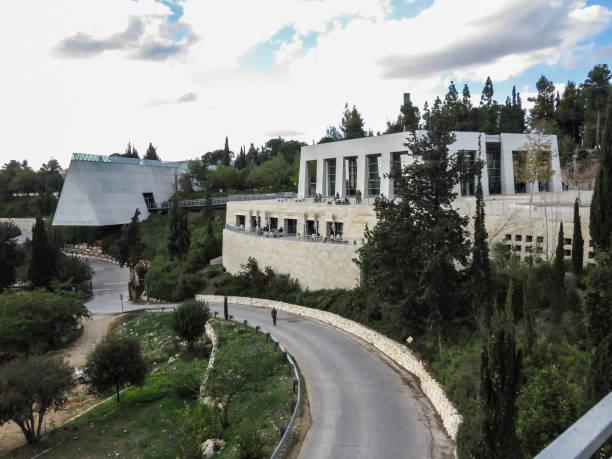 Yad Vashem, 耶路撒冷博物館圖像檔
