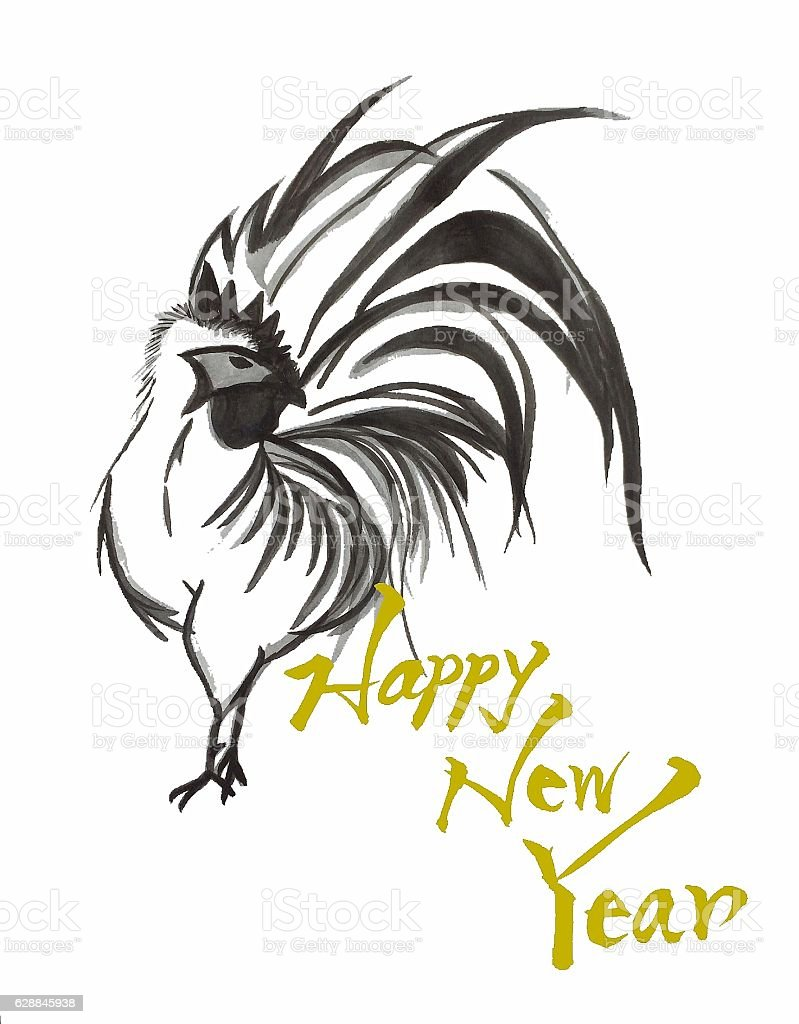 the year of rooster with Happy New Year in calligraphy stock photo