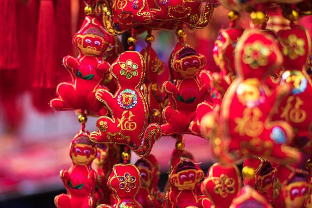 L'année du Singe décoration - Photo