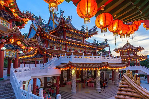 Thean Hou Temple on the Mid-Autumn Festival, Kuala Lumpur stock photo