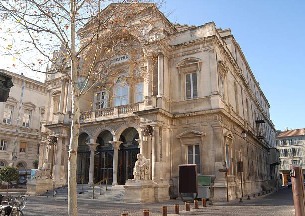 Edifício de Teatro de Avignon - foto de acervo