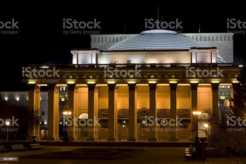 Theatre of Opera and Balet. Night stock photo