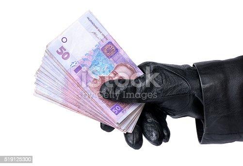 istock Theft money 519125300