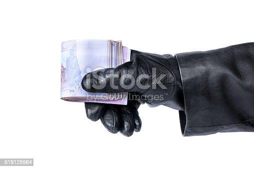 istock Theft money 519125564