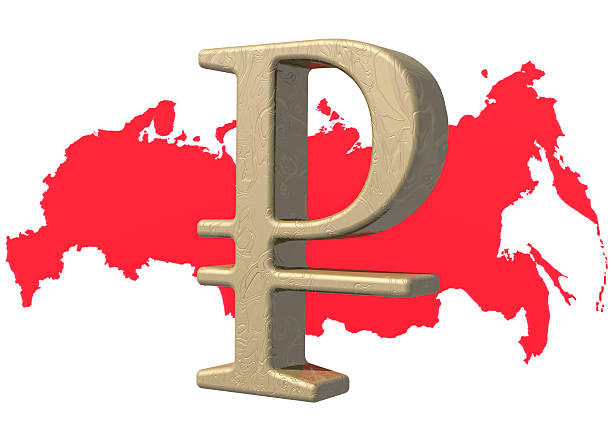 russian rouble currency symbol over red map of russia - whiteway money stock photos and pictures