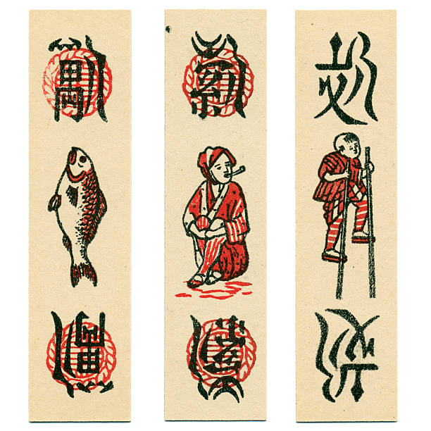 number eight vietnamese to tom money playing cards 1900 - whiteway money stock photos and pictures