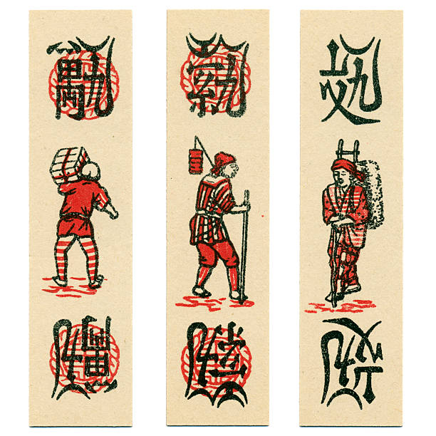 number nine vietnamese to tom money playing cards 1900 - whiteway money stock photos and pictures