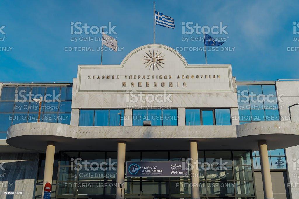 Thessaloniki, Greece - December 29 2016: Macedonia KTEL Station facade. stock photo