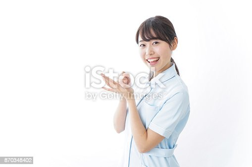istock thinking nurse 870348402