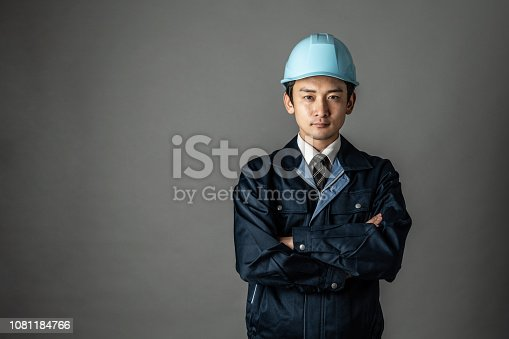 Thinkng asian engineer.