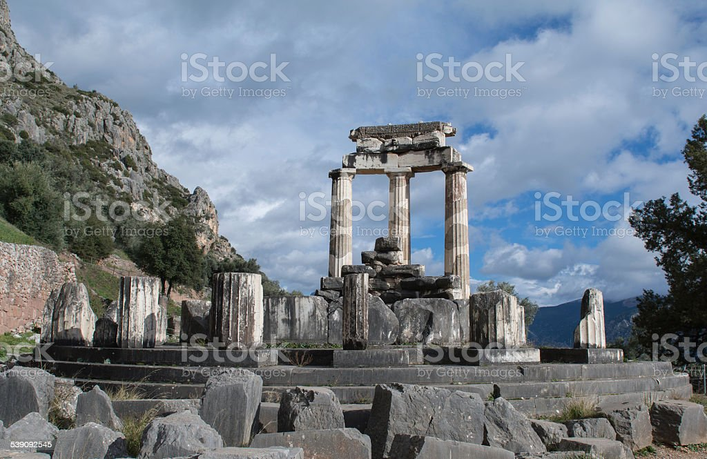 Tholos of the temple of Athena in Delphi stock photo